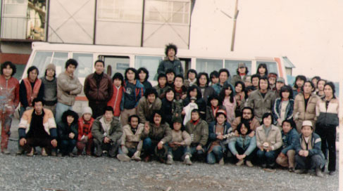 The production crew of X-Bomber